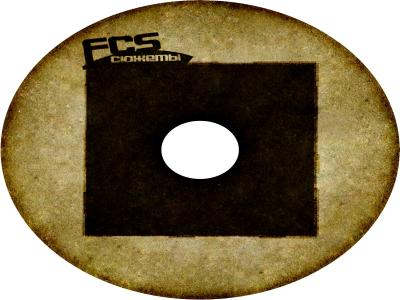 cd_cover_fcs-siuzhety.jpg